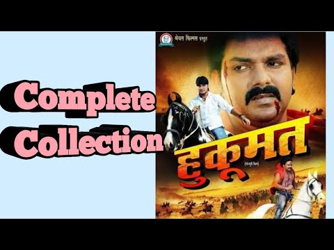 Hukumat Bhojpuri Movie Box Office Collection Feat Pawan Singh