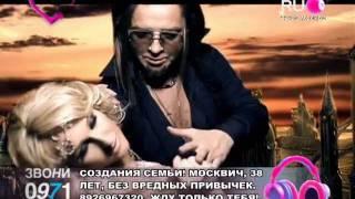 Рома Жуков Paola Переливы