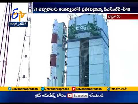 ISRO to launch its 100th satellite on January 12