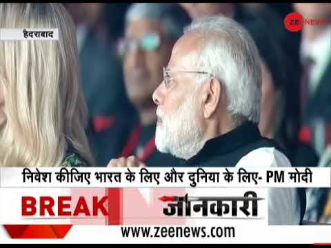 GES 2017: Women empowerment is vital to our development, says PM Narendra Modi