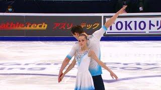 Аполлинария Панфилова Дмитрий Рылов Произвольная программа Гран при по фигурному катанию 2020 21