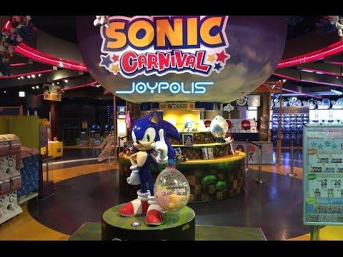 JoyPolis theme park tour and walk through 2016! 20th Anniversary
