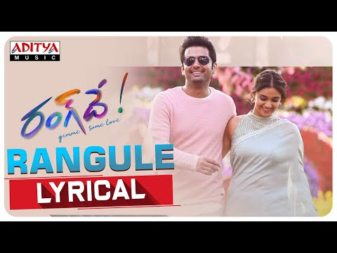 Rang De Songs | Nithiin, Keerthy Suresh |Venky Atluri | SuryadevaraNagaVamsi| DSP