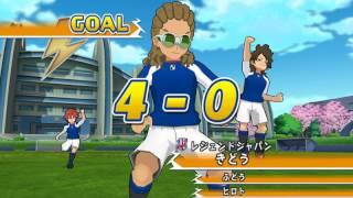 Inazuma Eleven GO  Strikers 2013 Wii Inazuma Legend Japan vs Time Zero