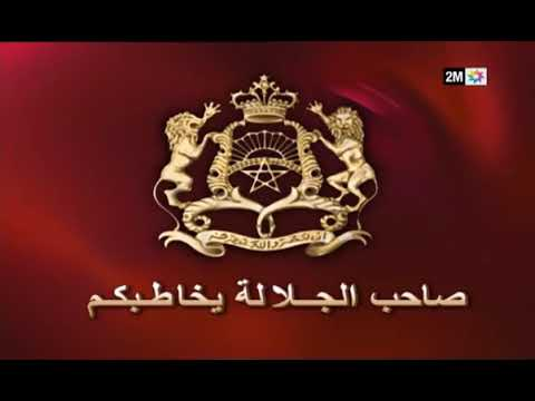 الخطاب الملكي السامي بمناسبة حلول الذكرى التاسعة عشر لتربع جلالته على العرش
