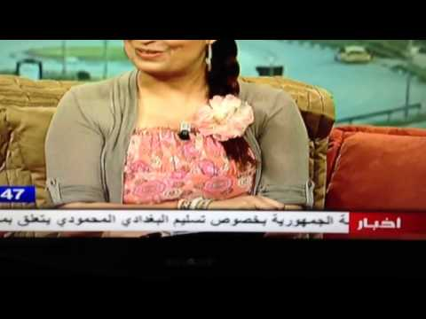 Tunisia .Television cirque antinationale des traitres antiwatania 1+2