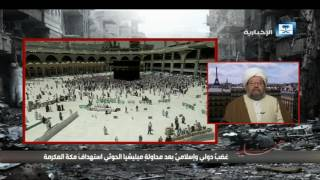 آية الله كنجي: قبل الثورة الإيرانية كنا نقرأ الكتب السعودية كما كنا نقرأ الكتب التي من الأزهر.