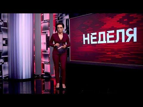 Самое важное за неделю. Новости Беларуси. 14 апреля 2019 года. Главное