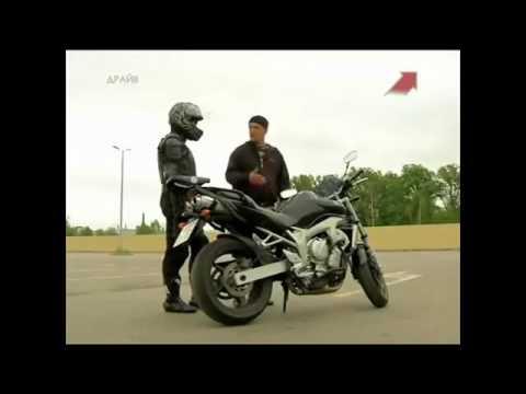 Как ездить на мотоцикле видео уроки