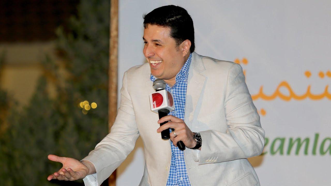 د.أحمد عمارة - محاضرة كيف تتغلب على ضغوط الحياة (من الضغوط إلى الروقان) كاملة