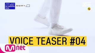 Baixar [Voice Teaser #04] TOMORROW X TOGETHER Debut Celebration Show Presented by Mnet