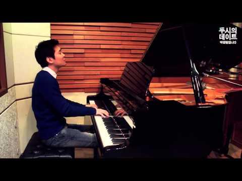 두시의 데이트 박경림입니다 - Lim Dong-hyuk - Beethoven 'Piano Sonata Moonlight', 임동혁 - 베토벤 '월광 소나타 1악장' 20140212