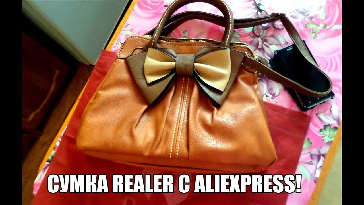 80631fd7e01a Сумка с Aliexpress. Бренд Realer женская большая сумка с бантом. Молл  Алиэкспресс.