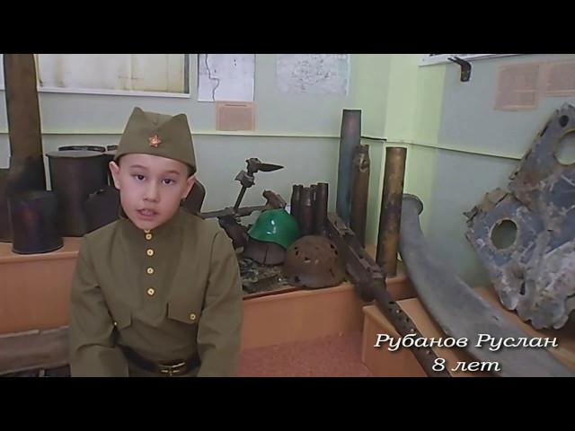 Изображение предпросмотра прочтения – РусланРубанов читает произведение «Рассказ танкиста» А.Т.Твардовского