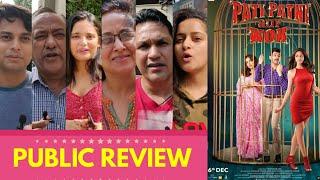 Pati Patni Aur Woh Movie PUBLIC REVIEW | First Day First Show | Kartik Aaryan, Ananya Panday, Bhumi