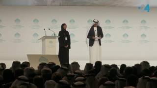كلمة الشيخ سيف بن زايد (كاملة) في القمة العالمية للحكومات