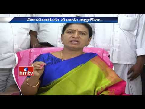 DK Aruna Fires on KCR over Telangana New Districts Formation | HMTV