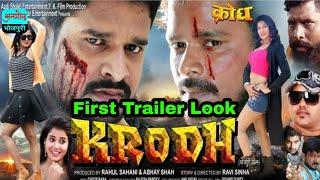 Krodh - First Trailer Look - Ritesh Pandey - Parmod Premi Yadav - Bhojpuri Upcoming Movie 2019