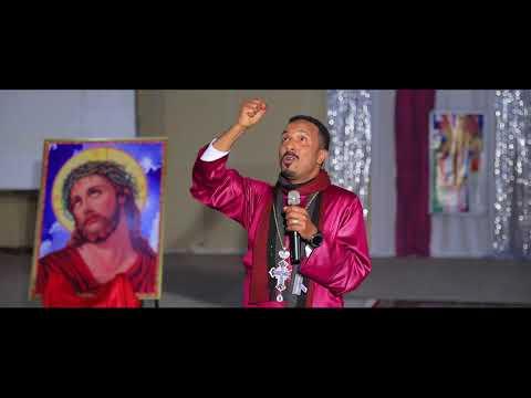 ETHIOPIAN ORTHODOX SIBKET BY MEHRETEAB ASEFA