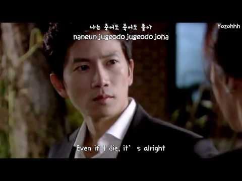 Nhạc phim Bí Mật Kinh Hoàng - That Person Goo Ja Myung