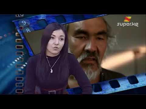 Тагдыр кино казак фильм