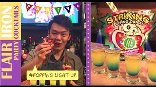 Popping Light Up | 火焰爆炸糖嘅威力~Ken | Party Shots #調酒教學