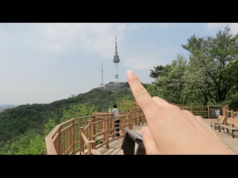 WALK TO NAMSAN TOWER / N SEOUL TOWER (SEOUL)