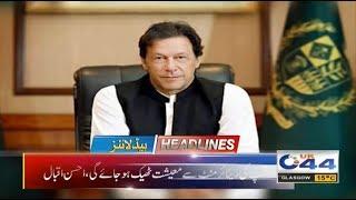News Headlines | 10:00pm | 15 Sep 2019 | UK 44