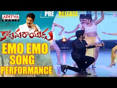 Emo Emo Song Performance || Katamarayudu || Pawan Kalyan || Shruthi Hassan || Anup Rubens