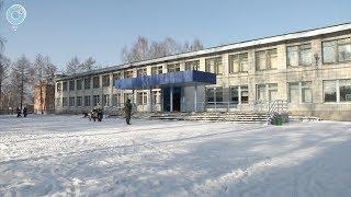 Школьникам Новосибирской области разрешили не ходить на уроки в морозы