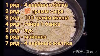 Салат мимоза / семья Пермяковых