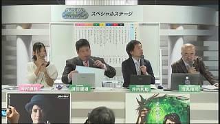 第2部 JRA-VAN JRAレーシングビュアーを活用した 競馬予想スペシャルト...