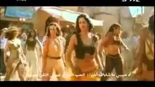أغنية ماشاء الله الهندية لحن عربى مترجمة سلمان خان