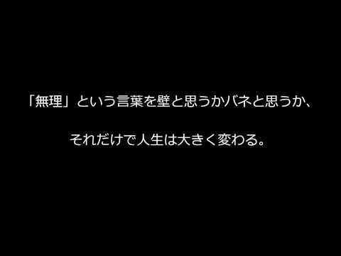 音楽プロデューサー つんく♂ 名言集