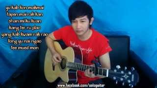 (Budokan) If One Day You Have The Courage - Nathan Fingerstyle [OST. Yes or No]