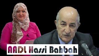 حصة حوار خاص مع وزير السكن عبد المجيد تبون مع الاعلامية ياسمين دريش Tebboune