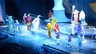 Новогоднее шоу  ''Главный секрет Деда Мороза '' в Крокус Сити Холл