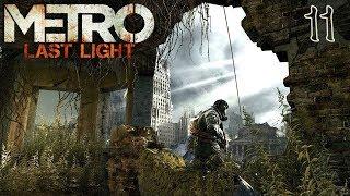 Прохождение Metro: Last Light - 11. Бандиты
