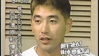岸和田だんじり祭が全国的に有名になりつつあった頃の番組です。 岸和田...