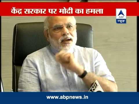 Modi slams Congress govt over Food security bill