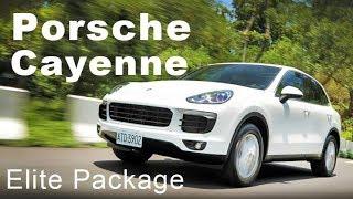 超值加選 菁英典藏 Porsche Cayenne Elite Package