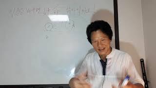 [사주8궁 인연개운법661 ] 이름작명 천부경 음양인연법3