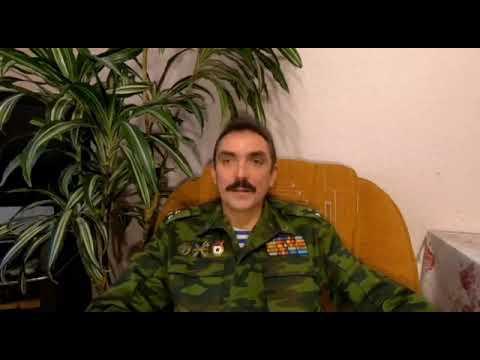 полковник о блядях