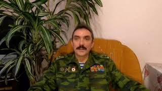 полковник о блядях в Шойгу