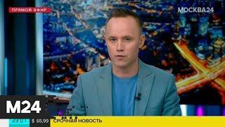Сообщения о запахе газа в домах нескольких районов Москвы поступили в экстренные службы - Москва 24