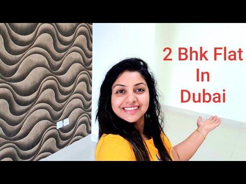 2 Bhk Flat In Dubai || Rented Flat || Expenses In Dubai || House Rentals In Dubai || दूबई में किराया