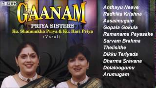 CARNATIC VOCAL | GAANAM | PRIYA SISTERS | JUKEBOX