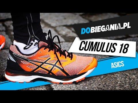 Asics Cumulus 18 I DoBiegania.pl