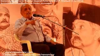 Mahesh Shastri Speech for Tribute to Shri P Kharsani at Ravishankar Raval Kalabhavan