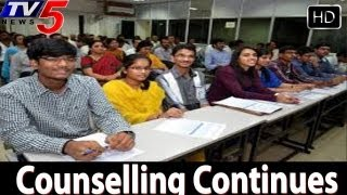 Eamcet Counselling Continues In Kurnool  - TV5